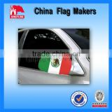 Sedan Size Mexico Car Flag Side Mirror Sock Cover                                                                         Quality Choice