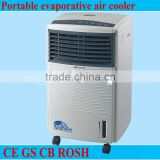 220V cooling room in honeycomb pad air cool fan