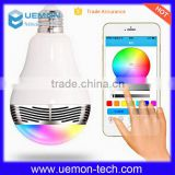 wholesale Multi Colors smart wireless Bluetooth Led light bulb with Speaker Android IOS APP remote control led bulb stereo audio