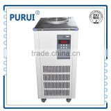 industrial chemical cooling recirculating water bath chiller