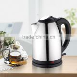 Jialian JL-J120S 1.2L Matt Stainless Steel Electric Water Kettle with Automatic Switching off