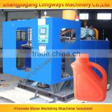 Oil container blowing machine / plastic motor oil production line / blow moulding machine