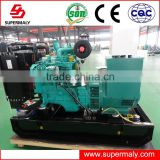 Hot ! electric power diesel generator 30 kva