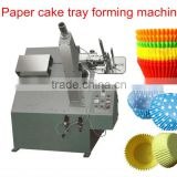 food grade cake tray paper forming machine , china top and special manufacture with CE in zhejiang