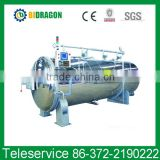 Stainless steel steam autoclave sterilizer for packaged food