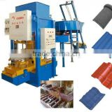 2015 HOT!!!concrete floor tile making machine price/ceramic terrazzo roof tile making machine/tile manufacturing machine