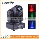 new arrival mini spotlight 7pcs*10w RGBW Led Moving Head light/4 in 1 led light 7pcs led moving Light/Stage beam moving light