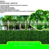 INquiry about ARTIFICIAL HEDGE