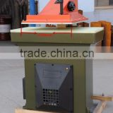 swing arm leather hydraulic plate cutting machine