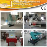 PP PE plastic film Crusher, crushing plastic film machine factory