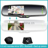 Car touch screen rear view mirror gps bluetooth auto brightness lcd monitor gps navigator oem service