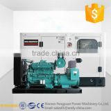 Anti-rust,water proof high quality finish 100kw soundproof 125kva cummins diesel generator price