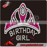 Beautiful Custom Children Clothing Hotfix Rhinestone Birthday Girl Iron on Transfers in Patches