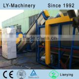 Waste HDPE/LDPE Film Washing Line