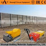 concrete modular fence/precast Fly Ash And Concrete Lightweight fence Wall Pfence specification/concrete perimeter fence machine
