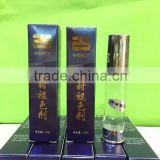Bleaching agent Colour correction fluid Modify fluid Eyebrow correction agent Pigment Fading agent