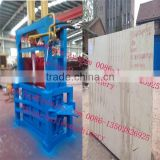 factory price and manufacturer Horizontal Hydraulic pepper chili baling press machine