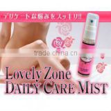 Japanese pheromone body mist bottle spray with rose aroma for delicate zone