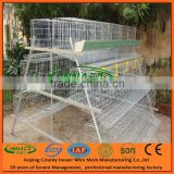 INNAER Poultry bird cage factory supply high quality poultry bird cages for poultry chicken farm 0086-18231821782