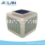 DC type solar power air cooler / water mist air cooler / air water cooler