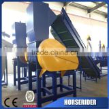 waste plastic pet milk bottle recycled crusher/waste pet pp bottle scraps grinding crusher