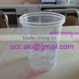 PP Paint Mixing Cups rigid type