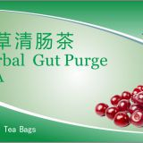 Chinese Herbal Gut Purge Tea bag