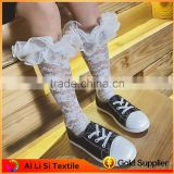 Kids White School Socks, White And Green Color Baby Lace Rattle Socks