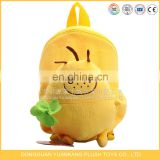 Baby animal cartoon plush bags for primary school kids