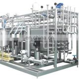 high quality and efficiency small milk pasteurizer machine prices /pasteurization machine