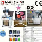 Glorystar CMT-10W/ 30W/60W/100W for button marking