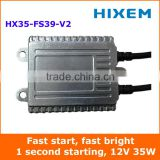 Fast starting, quick start, 1 second starting HID ballast 12V 35W, less than 1% defective rate