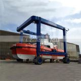 Boat Lifting Gantry Crane Manual Boat Lifts