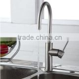 304# stainless steel basin mixer, single lever basin faucet, JKD2153-B11