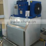 APEX supermarket custom make ice machine/ice maker machine/ice making machine/flake ice machine