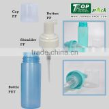 50ml Cosmetic Plastic Soap Foaming Pump Bottle for Cleanser and Mousse,Foaming Spray Bottle,Foam Pump