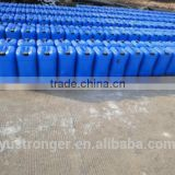 Sodium Lauryl Ether Sulphate SLES 70% Wholesale export quality excellent low price Chinese factory