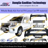 Whole body kit for lx570 lexus car PP material