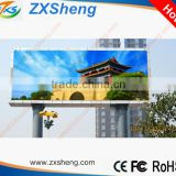 2013 Best seller Ultra Clear Outdoor LED Video Board P16 For Advertising With CE And Rohs Certificates