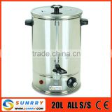 Water boiler capacity 20L water milk boiler material all S/S electric boiler water heater for CE (SY-WB20H SUNRRY)