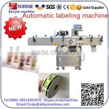 Shanghai manufacturers YB-LT100 plastic bottle jar automatic labeling machine 0086-18516303933