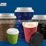 Excellent insulation disposable milk shake cold paper cups and lids