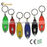 flashing led key chain