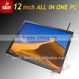 "12"" Wall Mounted All In One Pc 4-wire Resistive Touch Screen Panel Computer With Intel"