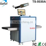 High-brightness airport luggage inspection ,bag x-ray machine TS-5030A
