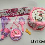 Baby musical instrument play set toy including drum tambourine and so on