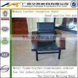 Modern leather recption chair cheap recption chair for airport waiting room recption armchair