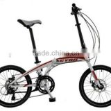 "14"" 16"" 20"" Single Speed Disc Brake Alloy Foldable Folded Folding Bicycle"
