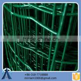 Anping Baochuan New Design Hot Sale Useful and Long Service Life Woven Style Wire Mesh Fence