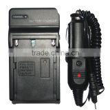 NP-F550 F550 Battery Charger Camcorder Battery Charger for Sony NP-F550